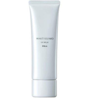 POLA - 淨白優皙防護乳液SPF20 PA++-50g