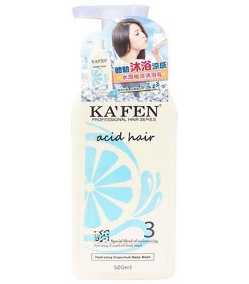 KAFEN - 水潤柚涼沐浴乳-500ml