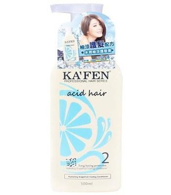 KAFEN - 水潤柚涼護髮素-500ml