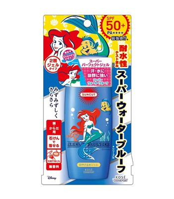 KOSE - 曬可皙高效防曬隔離凝露(極效防水型)-小美人魚限定版-80ml