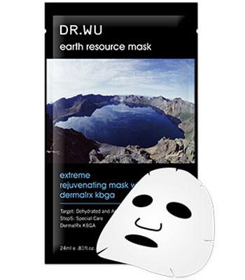 DR.WU (品牌85折) - 火山湖藍藻逆齡面膜-3片