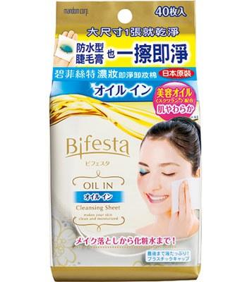Bifesta - 精油化妝棉-40 枚