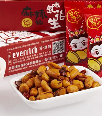 MyHuo Recommended Snacks - 麻辣鍋風味花生-240g
