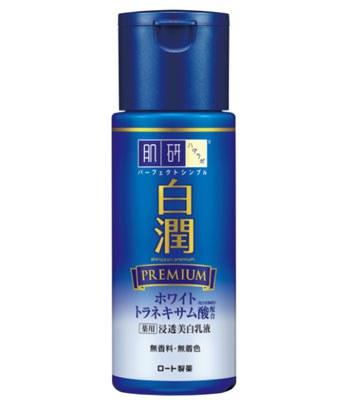 ROHTO - 白潤浸透乳液-140ml