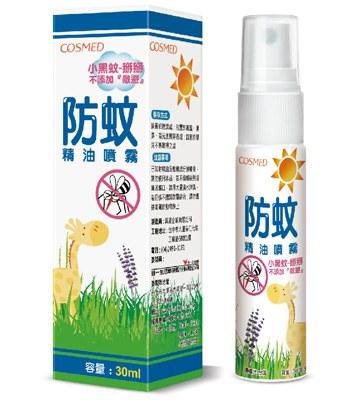 COSMED - 防蚊精油噴霧-30ml