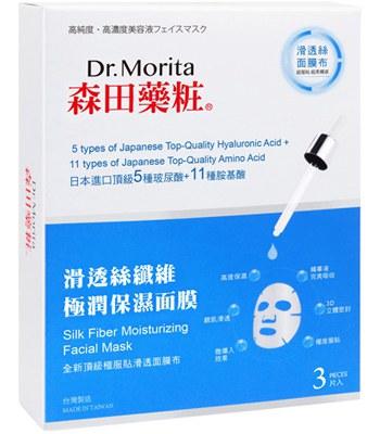 DR. JOU - 滑透絲極潤保濕面膜-3入