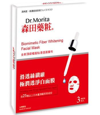 DR. JOU - 滑透絲極潤淨白面膜-3入