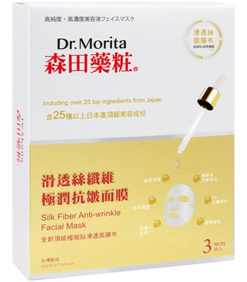 DR. JOU - 滑透絲極潤抗皺面膜-3入