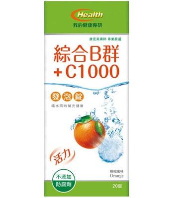 MYHUO Sundries - 我的健康專研 B+C發泡錠-柳橙風味-20錠