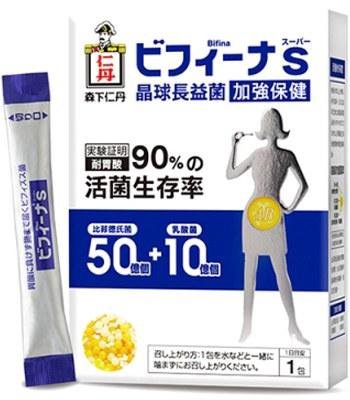 MYHUO Sundries - 日本仁丹晶球長益菌-加強版-14入