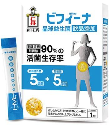 MYHUO Sundries - 日本仁丹晶球益生菌-14入