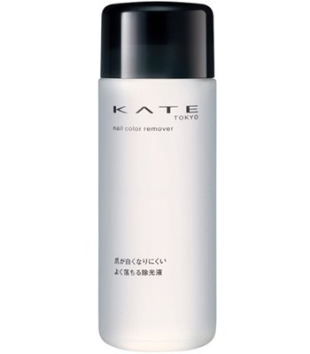 KATE - 護甲除光液N-230ml