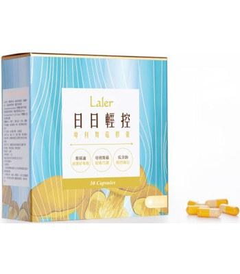 MYHUO Sundries - Laler 日日輕控 專利舞菇膠囊-20顆/盒