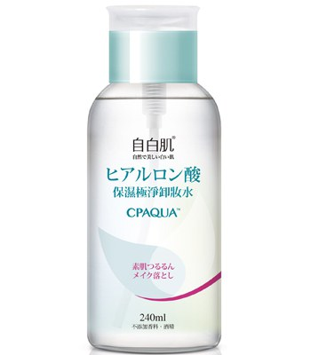 White Formula - 玻尿酸保濕極淨卸妝水-240ml