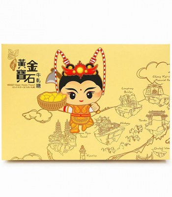 MyHuo Recommended Snacks (品牌85折) - 黃金寶石(地瓜)牛軋糖-450g