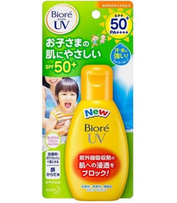 Biore - 兒童溫和防曬乳液-90g