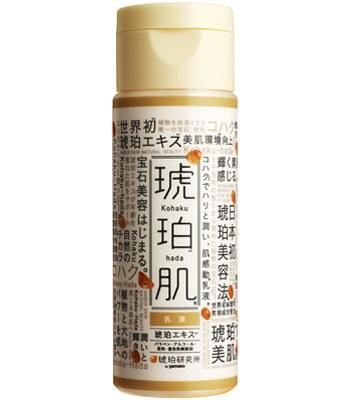 yamano - 琥珀肌保濕乳液-150ml