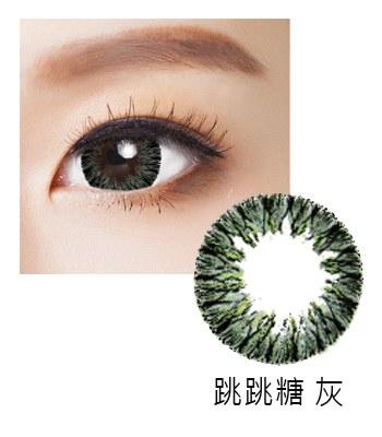 G&G - 季拋隱形眼鏡(跳跳糖-灰)