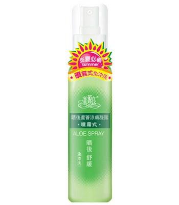 Kuang Yuan Liang - 曬後蘆薈涼膚凝露- 噴霧式-100ml