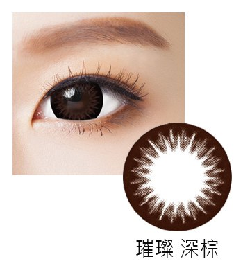 G&G - 季拋隱形眼鏡(璀璨-深棕)