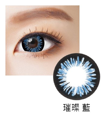 G&G - 季拋隱形眼鏡(璀璨-藍)