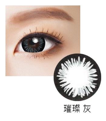 G&G - 季拋隱形眼鏡(璀璨-灰)