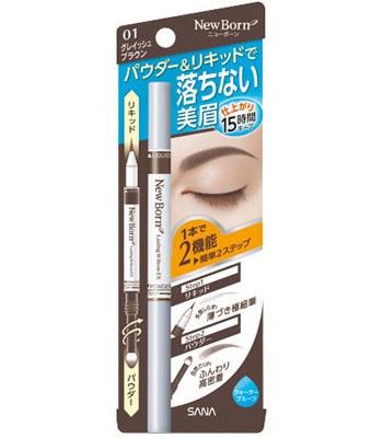 SANA - 柔和兩用持色美型液態眉筆