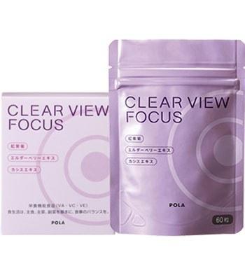 POLA - 藍莓精華抗糖化護眼丸-180粒