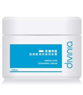 Divinia - 深層滲透胺基酸高保濕卸妝霜-200ml