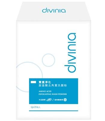 Divinia - 雙重淨化胺基酸去角質洗顏粉-20包