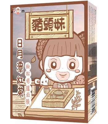 AM - 日月潭紅茶瞬效修護面膜-5片