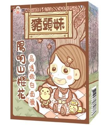 AM - 陽明山櫻花晶透嫩白面膜-5片