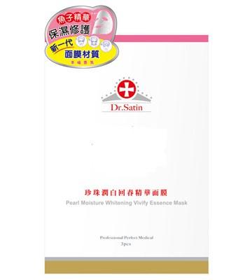 Dr.Satin - 珍珠潤白回春精華面膜3入*4超值組-3片/1盒*4