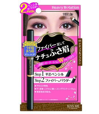 KISS ME 奇士美 - 花漾美姬 3D完眉雙頭眉粉筆 - 0.19g