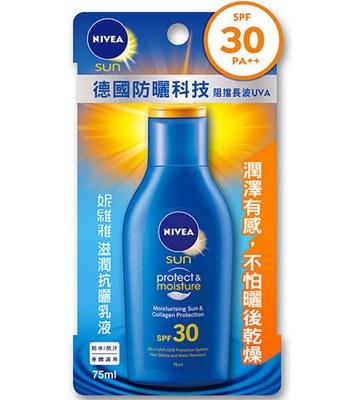 NIVEA - 滋潤抗曬乳液SPF30-75ml