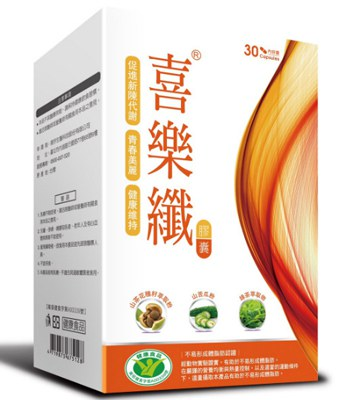 MYHUO Sundries - 喜樂纖膠囊-30顆/盒