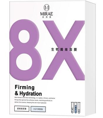 Mirae - 8X緊緻生物纖維面膜-3入