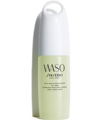 SHISEIDO Global - 枇杷保濕控油乳-75ml