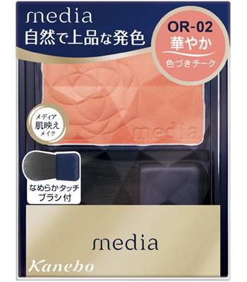 media - 優雅玫色修容餅