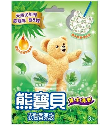 snuggle - 衣物香氛袋-草本清新-21g