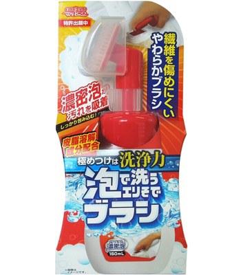 MYHUO Sundries - 衣領泡沫刷洗劑-150ml