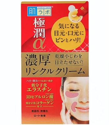 Hada-Labo - 肌膚緊緻彈力眼口霜-30g