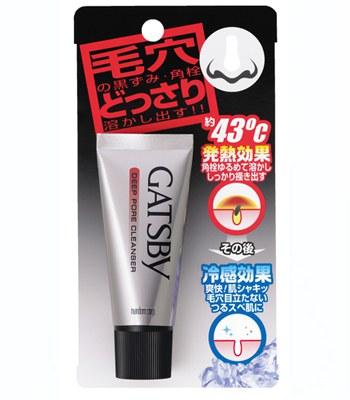 Trial Kit (品牌85折) - 【回饋價】鼻頭粉刺清潔霜-25g