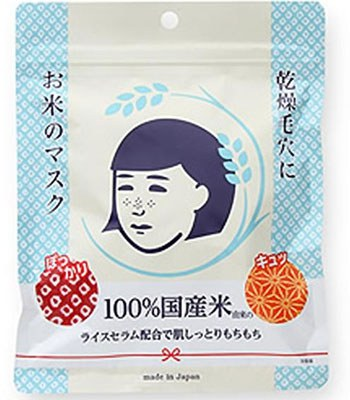 Ishizawa Lab - 毛穴撫子日本米精華保濕面膜-10入