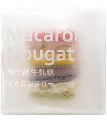 Zenique - 馬卡龍牛軋糖3入組-原味/草莓-3袋/盒