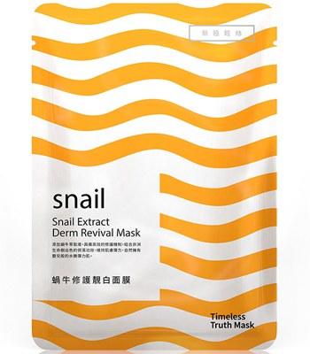 Timeless Truth Mask - Snail蝸牛修護靚白面膜-1片