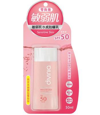 Divinia - 零負擔敏弱肌水感防曬乳SPF50-50ml