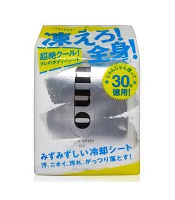 SHISEIDO - 超涼感潔膚濕紙巾-30入
