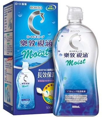 ROHTO - 視涵水感長效保養液