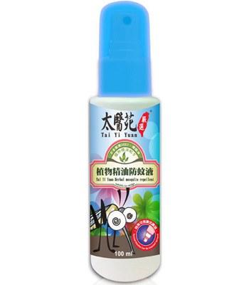MYHUO LifeStyle - 太醫苑植物精油防蚊液